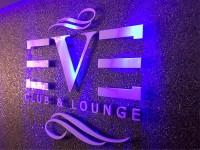 EVE Lounge Acryl 3