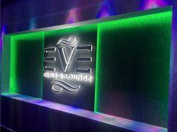 EVE Lounge Acryl