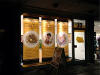 Gold Ankauf Digitaldruck