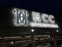 HCC Außenwerbung 2